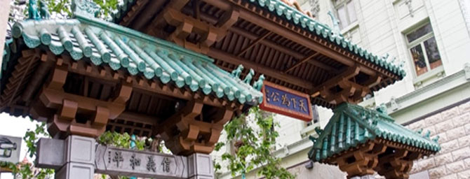San Francisco Things to Do - Explore Chinatown